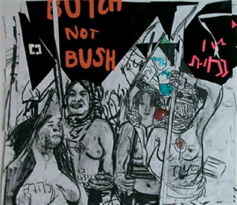 Erik  van Lieshout – Butch_not_Bush